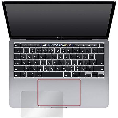 ミヤビックス トラックパッド用保護フィルム MacBook Pro 13インチ (M1 2020 / 2020) OverLay Protector OPMBP13L2020TP/12