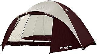 キャプテンスタッグ(CAPTAIN STAG) キャンプ テント エクスギア アルミツーリングドーム2UV キャリーバッグ付UA-2