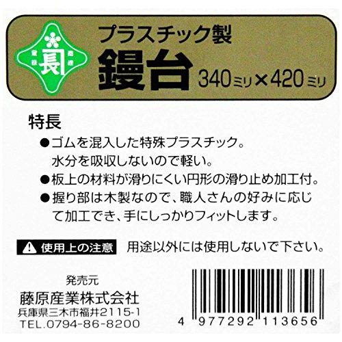 藤原産業 緑長 プラスチックコテ台 340X420 [3656]