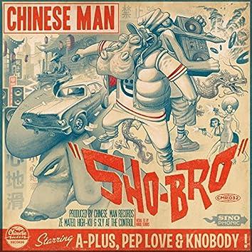 Sho-Bro