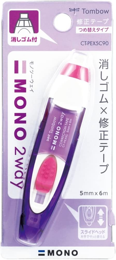 Tombow Cheap mail order shopping MONO 2-Way Correction Tape Recommended 1-Pack Purple