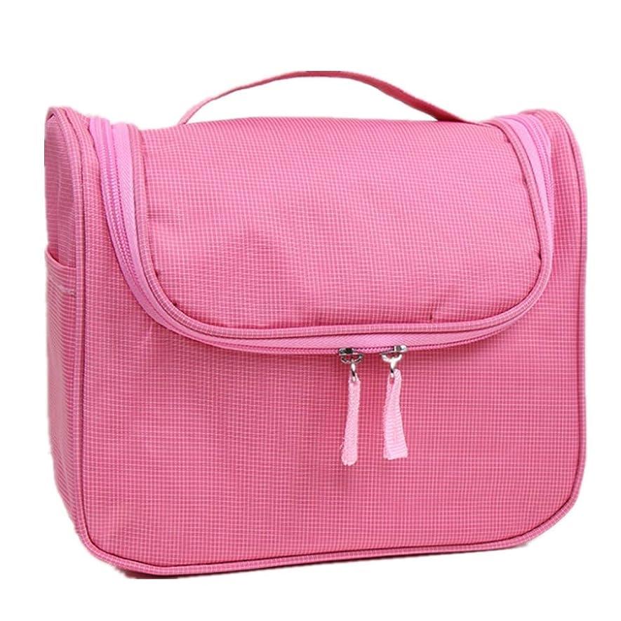 こするドリンクアライメント化粧オーガナイザーバッグ 大容量の旅行化粧品バッグ丈夫で耐久性のある洗濯可能な化粧品保管コンセントレーションバッグウォッシュバッグ 化粧品ケース (色 : ピンク)