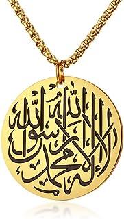 MPRAINBOW الإسلام الله قلادة قلادة دائرية الفولاذ المقاوم للصدأ الله قلادة للرجال