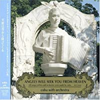 Coba with Orchestra by Coba (2000-10-18)
