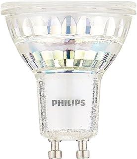 Philips Essential LED Spot Light- 50W, GU10 Capbase- White, 1 Year Warranty