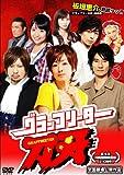 グラッフリーター刀牙[DVD]