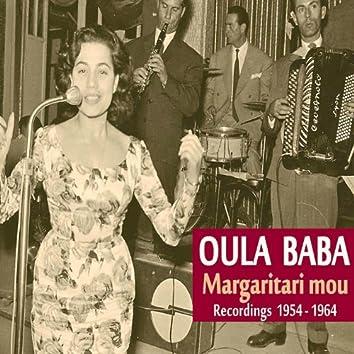 Margaritari mou  (Recordings 1954-1964)