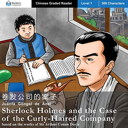 Page de couverture de Sherlock Holmes and the Case of the Curly Haired Company: Mandarin Companion Graded Readers: Level 1, Simplified Chinese Edition