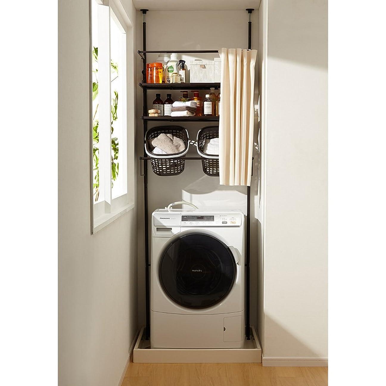 彫刻家組安全防水パンにおさまる。省スペース洗濯機ラック 標準タイプ?棚2段バスケット2個?カーテン付き 661004(サイズはありません イ:ダークブラウン)