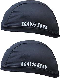 KOSHO ヘルメット インナーキャップ (2枚セット) フリーサイズ 速乾 吸汗 抗菌消臭 ビーニー スポーツ スカルキャップ バイク サイクルキャップ
