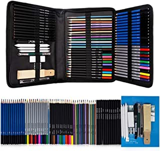 LIHAIZI Good Things Recommended - 71 sets of watercolor pens, drawing sets with packaging bags and sketchbooks, art kits/w...