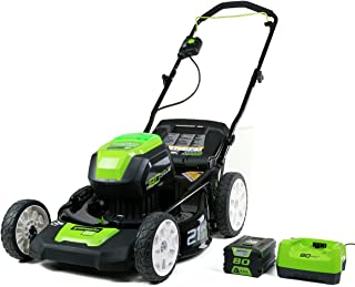 pro lawn equipment