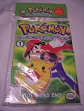 Pokemon: The Electric Tale of Pikachu #1, 2, 3 and 4