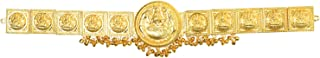 Gold Plated Lakshmi Belt(Round) for bharatanatyam/Marriage