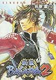 戦国BASARA2 3 (電撃コミックス)