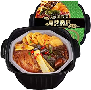 1 box 海底捞 自煮火锅 懒人火锅 Self-Heating Hot PotLazy Hot Pot--spicy vegetable 海底捞 香辣素食 一盒400g