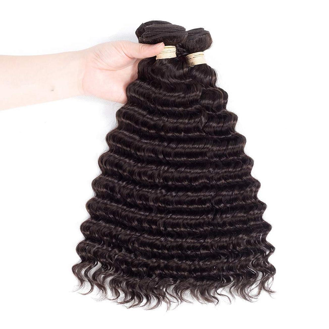 狂う口述石化するBOBIDYEE 人間の髪の毛の束ブラジルディープウェーブ本物の人間の髪の毛の織り方#2ダークブラウン(8