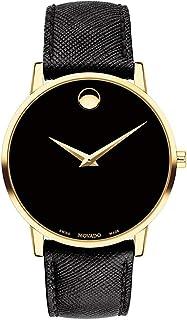 Movado Museum Black Dial Men's Watch 0607195