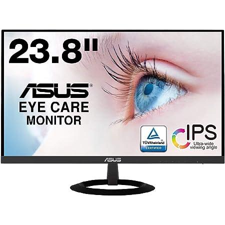 【Amazon.co.jp限定】ASUS フレームレス モニター 23.8インチ IPS 薄さ7mmのウルトラスリム ブルーライト軽減 フリッカーフリー HDMI スピーカー付 VZ249HR