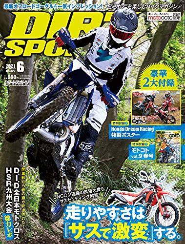 DIRT SPORTS (ダートスポーツ) 2021年 6月号 付録:motocoto vol.9 [雑誌]