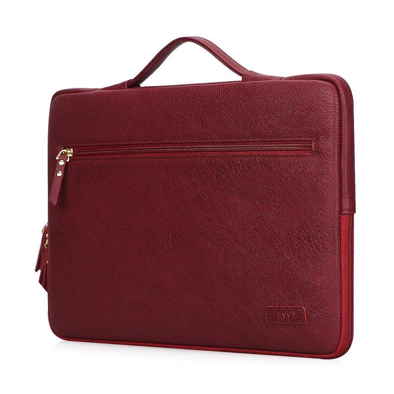 FYY Laptop Bag for 14