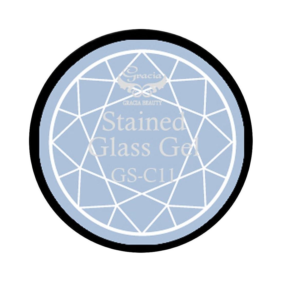 押し下げる怠感慈悲深いグラシア ジェルネイル ステンドグラスジェル GSM-C11 3g  クリア UV/LED対応 カラージェル ソークオフジェル ガラスのような透明感