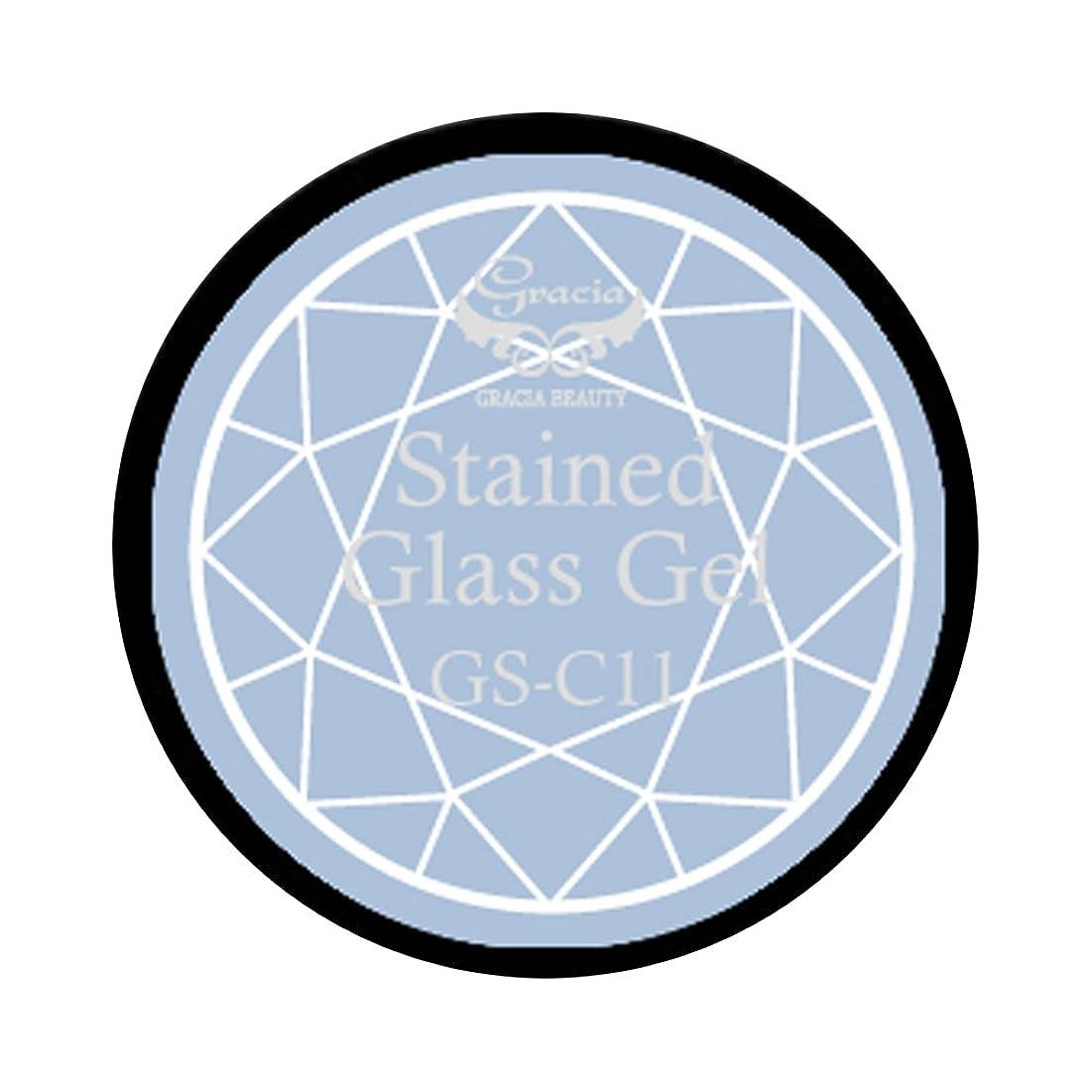 薄暗い衝突溶かすグラシア ジェルネイル ステンドグラスジェル GSM-C11 3g  クリア UV/LED対応 カラージェル ソークオフジェル ガラスのような透明感