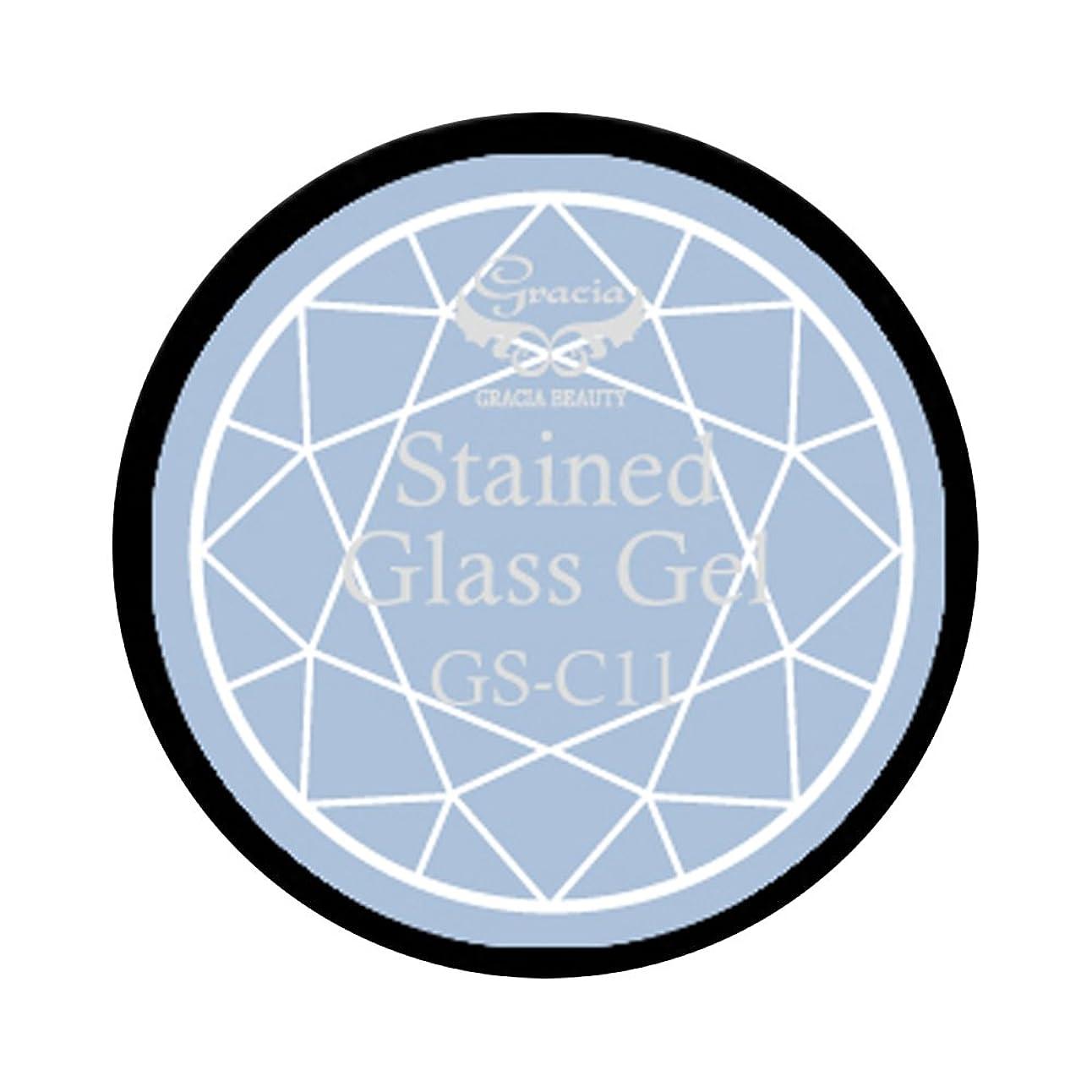 殺人オートメーションシェルターグラシア ジェルネイル ステンドグラスジェル GSM-C11 3g  クリア UV/LED対応 カラージェル ソークオフジェル ガラスのような透明感