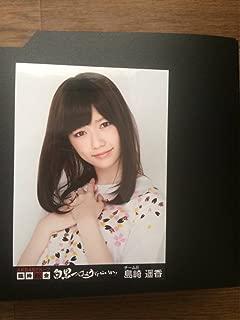 AKB48 島崎遥香 写真 会場 白黒 臨時総会 武道館 1種