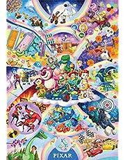 ジグソーパズル Popping out! ~ピクサー キャラクター 大集合~ 1000ピース (51x73.5cm)