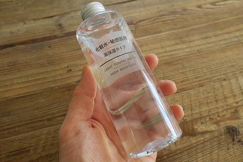 恩赦ベッツィトロットウッド逆説無印良品 化粧水 敏感肌用 しっとりタイプ(大容量) 400ml (2本セット)