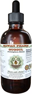 Guggul Alcohol-Free Liquid Extract, Organic Guggul (Commiphora Mukul) Unprocessed Gum Resin Glycerite 2 oz