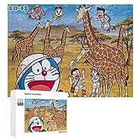 ドラえもん ジグソーパズル 1000ピース diy 絵画 学生 子供 大人 Jigsaw Puzzle 木製パズル 溢れる想い おもちゃ 幼児 アニメ 漫画 壁飾り 入園祝い 新年 ギフト 誕生日 クリスマス プレゼント 贈り物