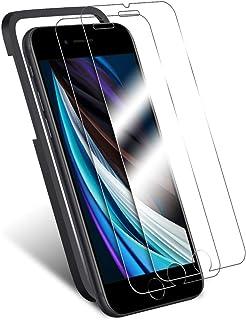 【2枚セット】【ガイド枠付き】TopACE for iPhone SE2 ガラスフィルム 4.7インチ用 iPhone8 / 7 適用 日本旭硝子製 強化ガラス 液晶保護フィルム