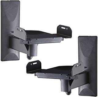 VideoSecu One Pair of Side Clamping Bookshelf Speaker Mounting Bracket with Swivel and Tilt for Large Surrounding Sound Speakers MS56B 3LH