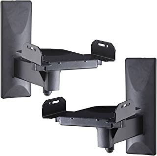 VideoSecu One Pair of Side Clamping Bookshelf Speaker Mounting Bracket with Swivel and..