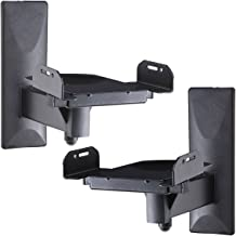 Best side clamping speaker mounting bracket Reviews