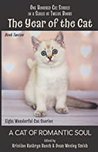 The Year of the Cat: A Cat of Romantic Soul