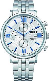Citizen Men's Quartz Silver Dial Stainless Steel Analog Watch - AN3610-71A