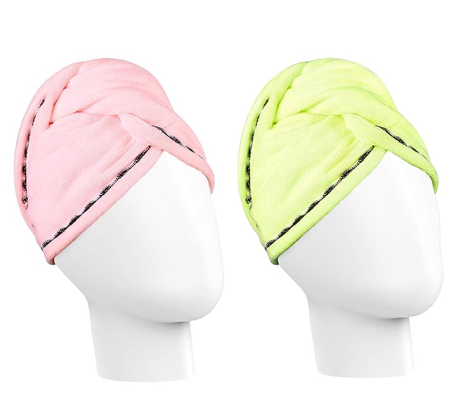 呼吸がっかりしたなすヘアドライタオル - Luxspire 吸水タオルキャップ キャップ型 髪専用 ボタン付き 吸水性がいい 肌に優しい 使いやすい 2枚セット - Yellow & Pink
