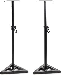 Display4top Réglable 6 hauteur Pied d'enceinte(80cm, 90cm,100cm,110cm,120cm,130cm)Trépied pour Studio Monitor de sol pour ...