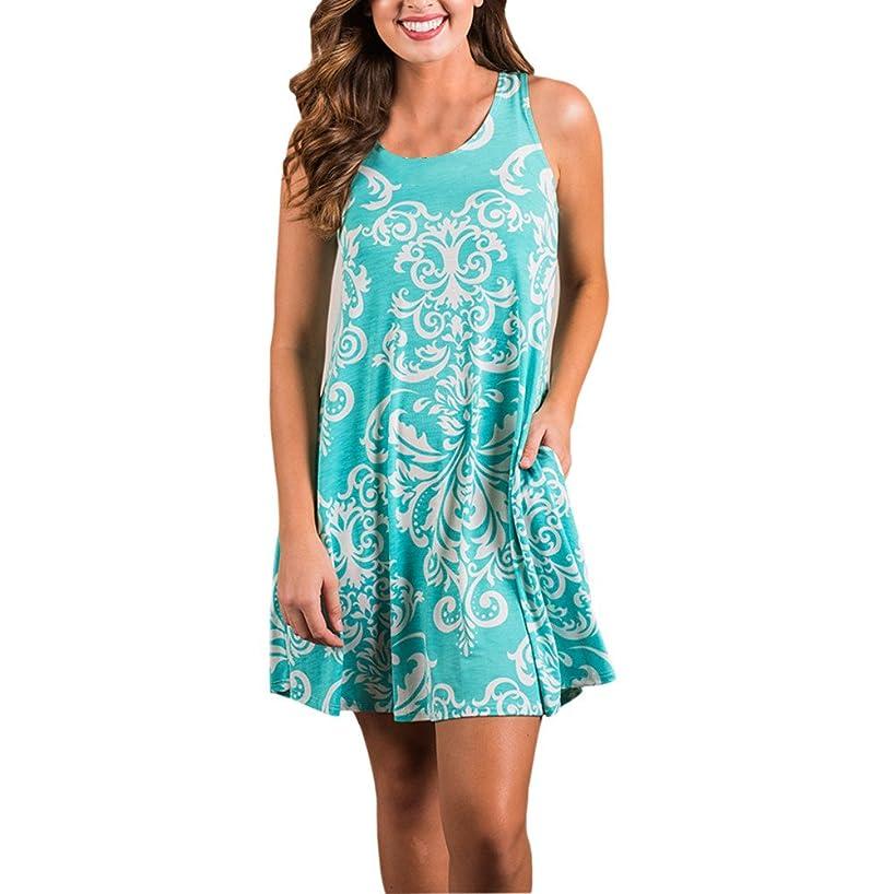 QueenMM??Women's Sleeveless All Over Tie-Dye Ombre T-Shirt Dress