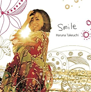 Smile(紙ジャケット仕様)