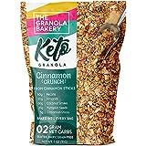 TGB Cinnamon Pecan Keto Granola   1g Net Carb Snack   Low Carb Nut Cereal   Healthy Artisanal Food, 11 Ounces
