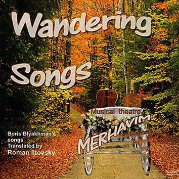 Wandering Songs