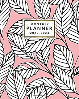Monthly Planner 2020-2024: Pretty Baby Pink Five Year Monthly Schedule Agenda & Organizer - 5 Year Calendar with Inspirational Quotes, Spread View, ... Vision Board & Notes - Autumn Leaves