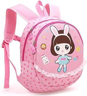 500e45807129 Amazon.com: Ling Ling - Kids' Backpacks / Backpacks: Clothing, Shoes ...
