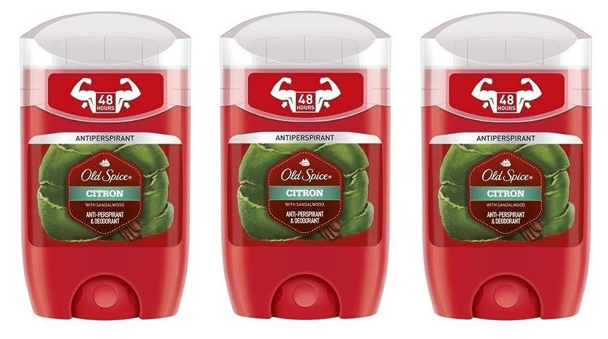 グラマーアシュリータファーマンクリエイティブ(Pack of 3) Old Spice Citron with Sandalwood Antiperspirant Deodorant Solid Stick for Men 3x50ml - (3パック) オールドスパイスシトロンサンダルウッド制汗剤デオドラントソリッドスティック男性用3x50ml