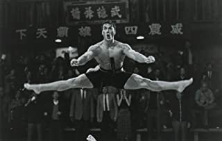 HandTao Bloodsport Action 1988 Movie Fabric Cloth Wall Poster Photo Print 36x24 Inch