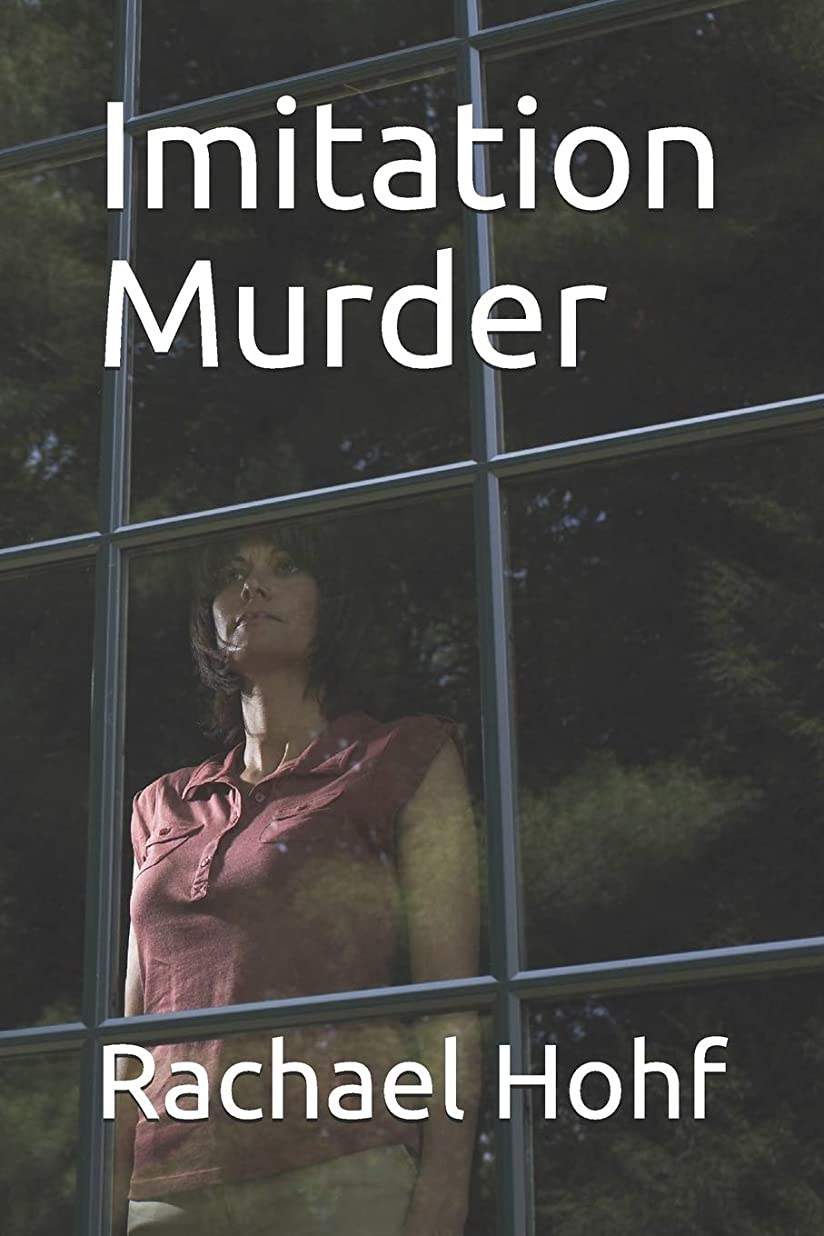 匿名政治家の返済Imitation Murder